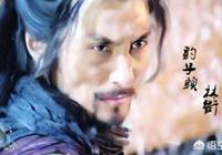 《水滸傳》中,林沖和楊志誰厲害?