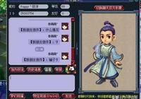 夢幻西遊:玩家抓鬼被騙6萬,將隊長上告官方,結果遭網友譴責!