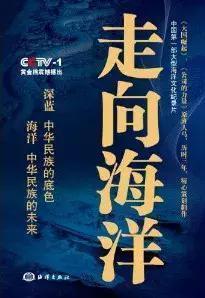 """《中關村》裡的""""三多堂""""20年,或許是中國紀錄片的重要軌跡"""