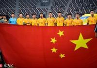 國足雖敗猶榮,球迷評論炸了,為中國足球、球迷點贊