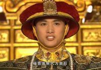 甄嬛傳:新帝不止富察和青櫻兩個女人,甄嬛說這女人才是新帝最愛