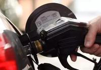 阿聯酋油價4月將大幅上漲