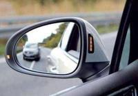 """開車卻不知道後視鏡的隱藏功能,車就白開了,教練也""""教""""不了你"""