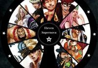 海賊王:前途無限的十一超新星,綽號分別是啥,比如基拉