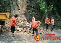 武寧公路分局汛期保暢小記