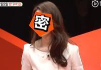 韓國國民女神允兒被質疑臉崩了,網友:整容後遺症?