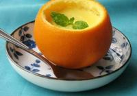 邯鄲廚友分享——「鮮橙蒸蛋」