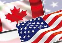 加拿大是政治腦殘,烏克蘭是政治侏儒,而歐盟則是美國的政治僕從,是如此嗎?