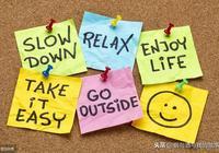 生活中總會遇到各種的不如意,你是選擇抱怨呢還是繼續努力?