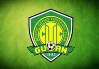 沸騰的體育:中超聯賽北京國安足球俱樂部