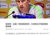 """恆大三名國腳被懷疑""""詐傷"""",而國安和上港有受傷國腳回到聯賽出場,為何卻無人提及?"""