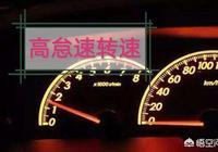 既然冷車啟動磨損大,為何還要設置高怠速?不會加大磨損嗎?