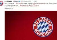 剛剛,J羅租借加盟了拜仁慕尼黑