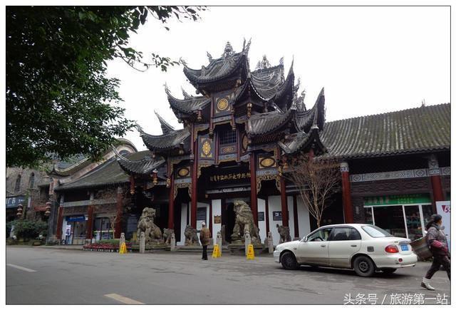 """四川省最早的省轄市曾是中國最富的地方 有""""千年鹽都""""之稱"""