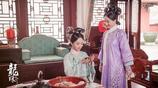 《龍珠傳奇》開播 楊紫秦俊傑戲裡戲外甜蜜來襲