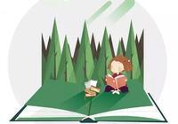 """尹建莉:對孩子來說的""""好閱讀""""與""""壞閱讀"""""""