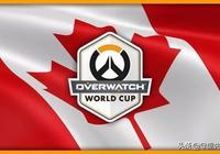 紅楓飄落的地方——加拿大電競與《守望先鋒》