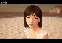 遊戲世界與虛擬人物談戀愛
