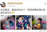 Kimi和雙胞胎弟弟一起玩水畫面好有愛 林志穎幸福晒照