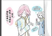 第五人格漫畫:原皮約瑟夫給新皮約瑟夫一頓修理,敢爭卡爾?