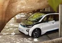 滿是偽電動車的市場,也許BMW i3才是真正純電動車的未來!