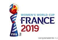 女世界盃23:59德國女足VS西班牙女足,德國女足強勢之軍