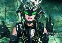 超獸武裝:蠍子王龍瑩是龍族的人,為什麼可以召喚蠍子超獸?