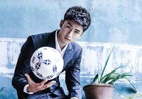 當紅小生竟是職業足球運動員,曾效力大連實德和北京八喜