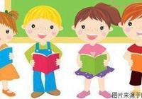推薦10首早教古詩,練習孩子發音吐字,鍛鍊孩子記憶力和想象力