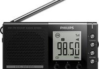 收音機的價格一般是多少?
