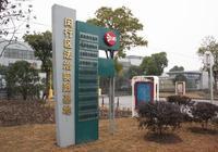 「上海法治文化陣地展」閔行法治實踐基地——催人感悟自由的珍貴