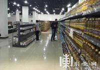 蘿北中俄互市貿易區正式開通運營