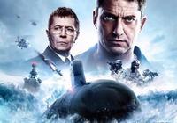 電影推薦《冰海陷落》,超刺激的動作場面