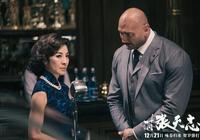 張晉《張天志》票房不行,中國人的民族自尊需要打外國人找回嗎?