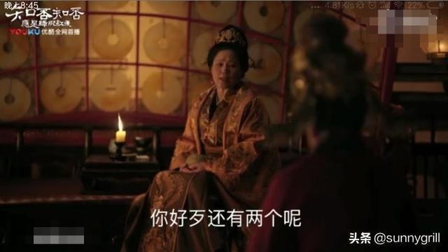 知否:小秦氏過河拆橋,王家徹底玩蛋,王老太太悔恨終生!