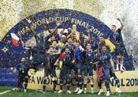 「世青杯」法國U20-美國U20