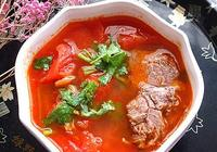 西紅柿熟牛肉湯