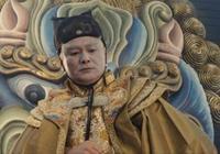 最高級別賜服,官員獲賜要穿上畫像,袍子上像龍不是龍皇帝都認錯