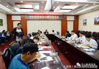 方山:王錦鋒主持召開易地移民搬遷推進會