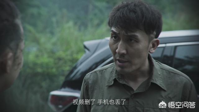 《破冰行動》林勝武為何眼見弟弟被殺,也不說出視頻下落?他逃走的目的究竟是什麼?