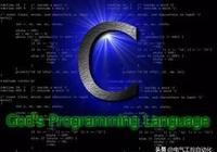 如何輕鬆高效學習C和C++,看看學霸是怎麼做的!