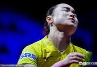 日本乒壇頭號選手伊藤美誠在比賽中被中國00後小將打哭!賽前伊藤說了什麼狂言?
