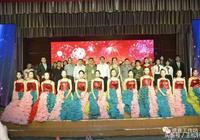 河南省經濟管理學校舉行2015級實習生聯歡會