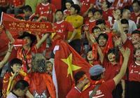 曝國足亞洲盃主場南遷 廣州天河取代北京工體 國足能否時來運轉?
