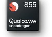 高通驍龍 855 芯片性能配置公佈:CPU 提升 45%,GPU 提升 20%