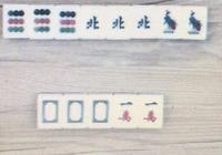 麻將場上如何讓對手猜不透你的牌?老沈棋牌遊戲為你來揭祕!