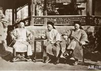 清朝時期軍機大臣與總督相比 他們誰更厲害