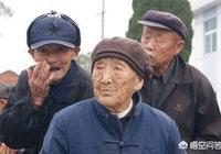 農村老人報團養老能不能行?