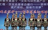 """貴州黎平侗族盛裝表演侗族大歌 展現""""非遺""""魅力"""