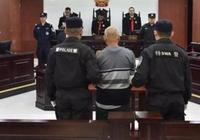 貴港男子猥褻智力殘疾女童,將其殺害並分屍,16日被執行死刑, 你怎麼看?